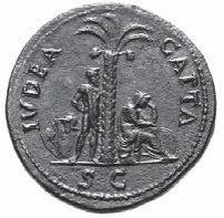 Серебряный сестерций Веспасиана 71 г. н. э.