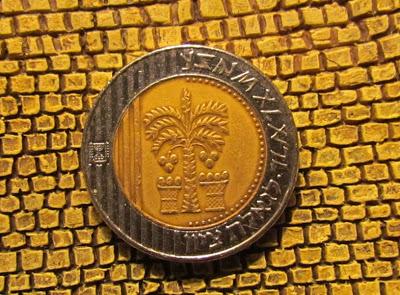 Современная 10-шекелевая монета