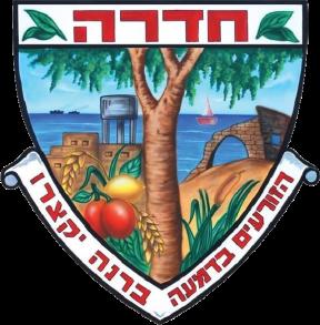 Hadera_Z