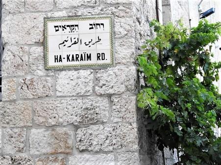 Karaim_DSCN0823 (2)