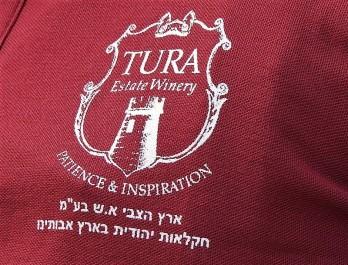 Tura_DSCN6240 (2)