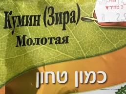 Kumin_Zira_IMG_5488-002 (2)